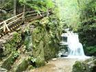 Národní přírodní památka - Rešovské vodopády